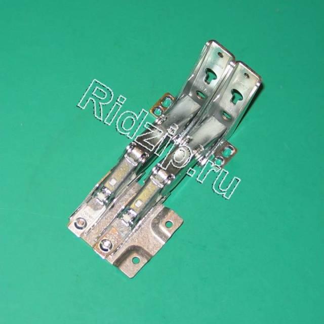 BS 648158 - Петля двери ( шарнир ) двойная Hettich, правая нижняя к холодильникам Bosch, Siemens, Neff, Gaggenau (Бош, Сименс, Гагенау, Нефф)