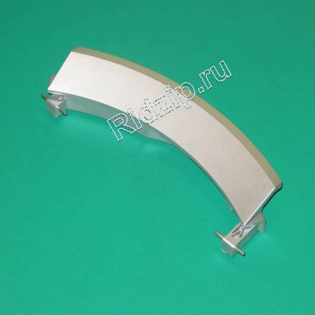 BS 648581 - Ручка двери серебристая к стиральным машинам Bosch, Siemens, Neff, Gaggenau (Бош, Сименс, Гагенау, Нефф)