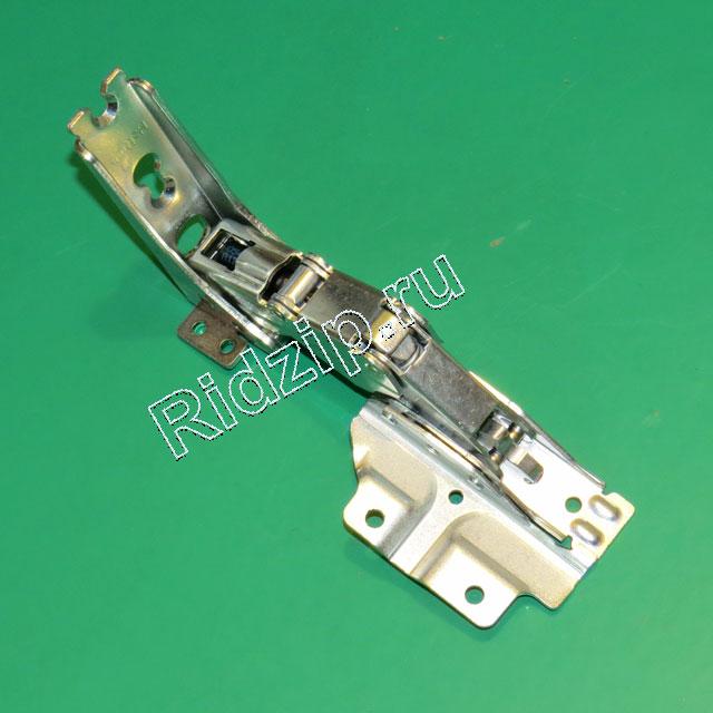 BS 648993 - Шарнир ( петля ) двери, верхний к холодильникам Bosch, Siemens, Neff, Gaggenau (Бош, Сименс, Гагенау, Нефф)