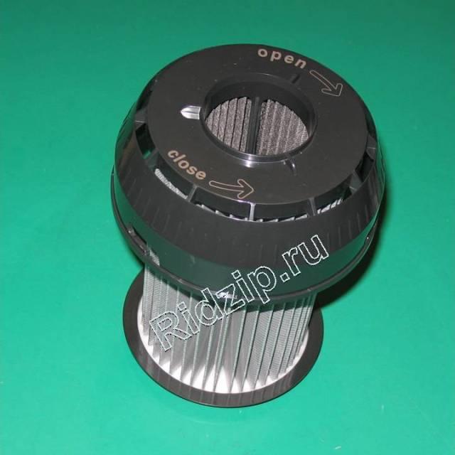 BS 649841 - BS 649841 Фильтр гофра к пылесосам Bosch, Siemens, Neff, Gaggenau (Бош, Сименс, Гагенау, Нефф)