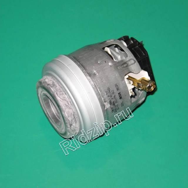 BS 650525 - Мотор ( электродвигатель ) 1BA44186JK к пылесосам Bosch, Siemens, Neff, Gaggenau (Бош, Сименс, Гагенау, Нефф)