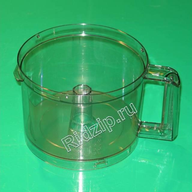 BS 650966 - Чаша основная к кухонным комбайнам Bosch, Siemens, Neff, Gaggenau (Бош, Сименс, Гагенау, Нефф)