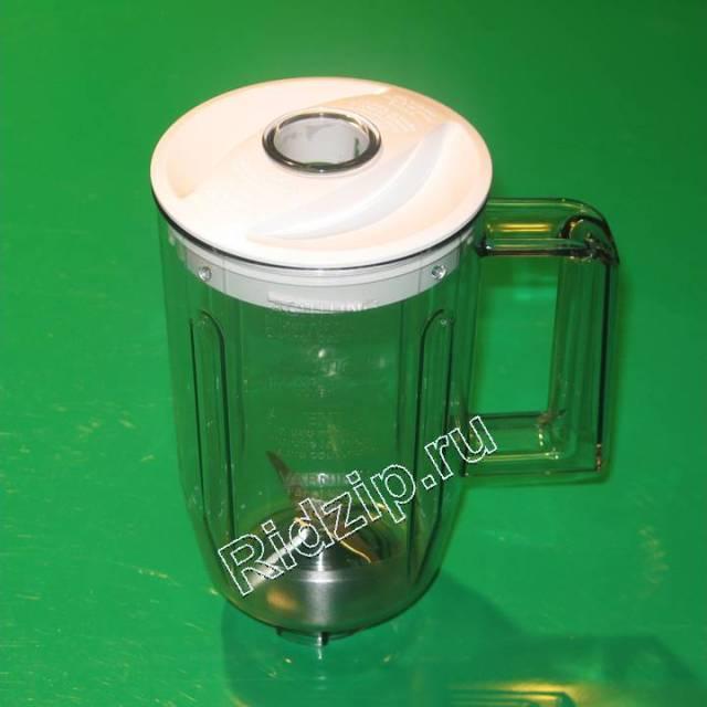 BS 651095 - BS 651095 Блендер в сборе к кухонным комбайнам Bosch, Siemens, Neff, Gaggenau (Бош, Сименс, Гагенау, Нефф)