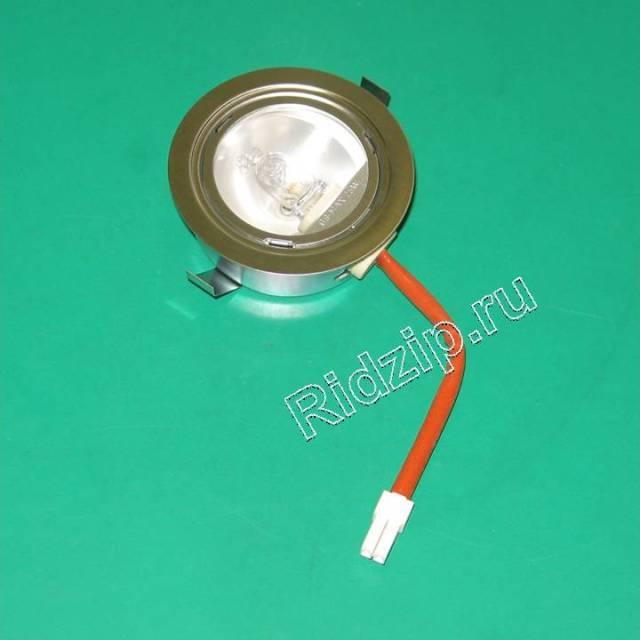 BS 653503 - Плафон с лампой 220V 25W к вытяжкам Bosch, Siemens, Neff, Gaggenau (Бош, Сименс, Гагенау, Нефф)