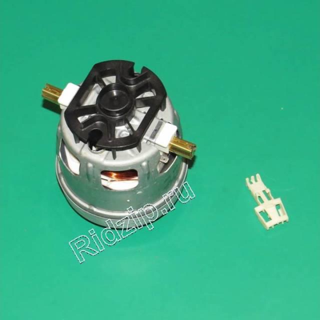 BS 654188 - Мотор ( электродвигатель ) 1BA44186NK+A; 1800 Вт. к пылесосам Bosch, Siemens, Neff, Gaggenau (Бош, Сименс, Гагенау, Нефф)