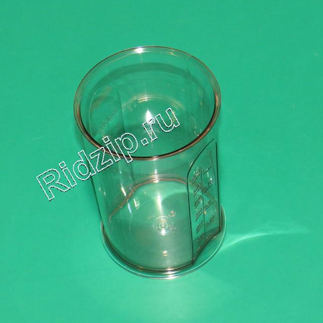 BS 657243 - BS 657243 Мерный стакан к блендерам Bosch, Siemens, Neff, Gaggenau (Бош, Сименс, Гагенау, Нефф)
