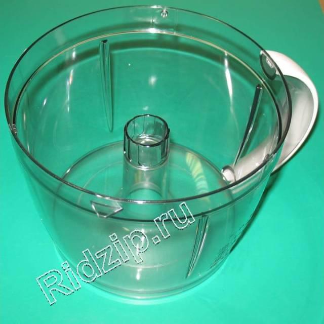 BS 702186 - Чаша основная  к кухонным комбайнам Bosch, Siemens, Neff, Gaggenau (Бош, Сименс, Гагенау, Нефф)