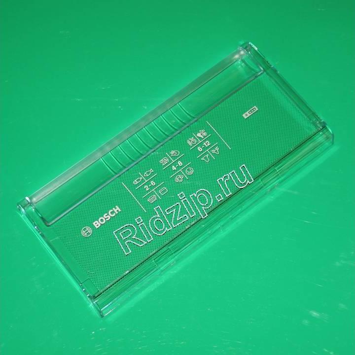 BS 664381 - BS 664381 Панель ящика ( ручка ) к холодильникам Bosch, Siemens, Neff, Gaggenau (Бош, Сименс, Гагенау, Нефф)