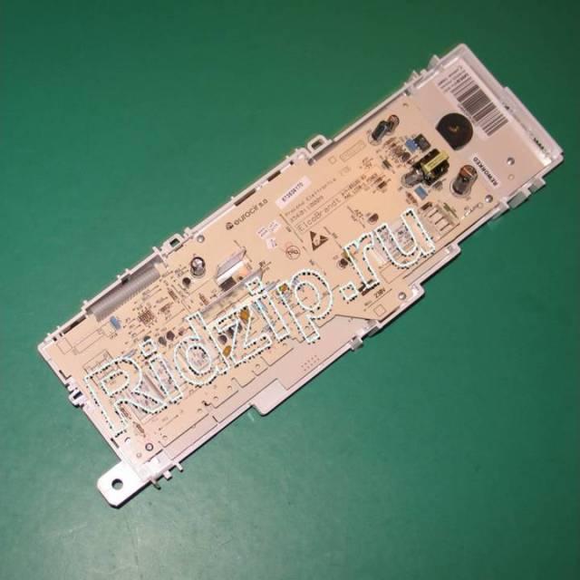 BS 666335 - BS 666335 Плата управления ( модуль ) к стиральным машинам Bosch, Siemens, Neff, Gaggenau (Бош, Сименс, Гагенау, Нефф)