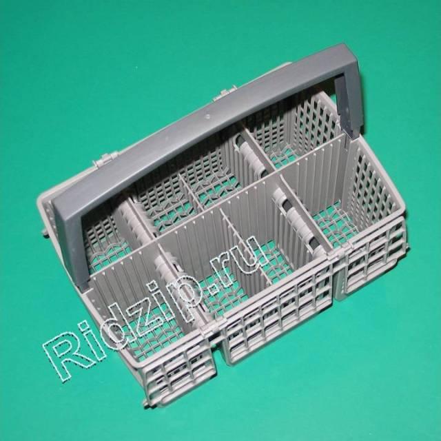 BS 668270 - Корзина для столовых приборов к посудомоечным машинам Bosch, Siemens, Neff, Gaggenau (Бош, Сименс, Гагенау, Нефф)