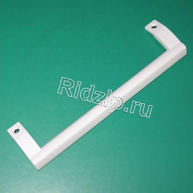 Не использовать - BS 701479 Ручка белая ( старый код 669725 ) к холодильникам Bosch, Siemens, Neff, Gaggenau (Бош, Сименс, Гагенау, Нефф)