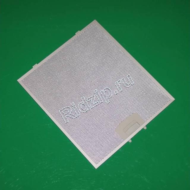 BS 671155 - BS 671155 Фильтр металлический жироулавливающий к вытяжкам Bosch, Siemens, Neff, Gaggenau (Бош, Сименс, Гагенау, Нефф)