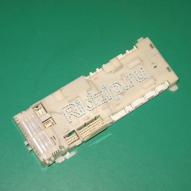 BS 675213 - BS 675213 Плата управления ( модуль ) ( замена 703716 ) к стиральным машинам Bosch, Siemens, Neff, Gaggenau (Бош, Сименс, Гагенау, Нефф)