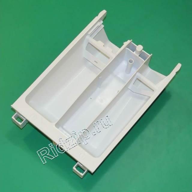 BS 700823 - Бункер ( контейнер ) для порошка к стиральным машинам Bosch, Siemens, Neff, Gaggenau (Бош, Сименс, Гагенау, Нефф)