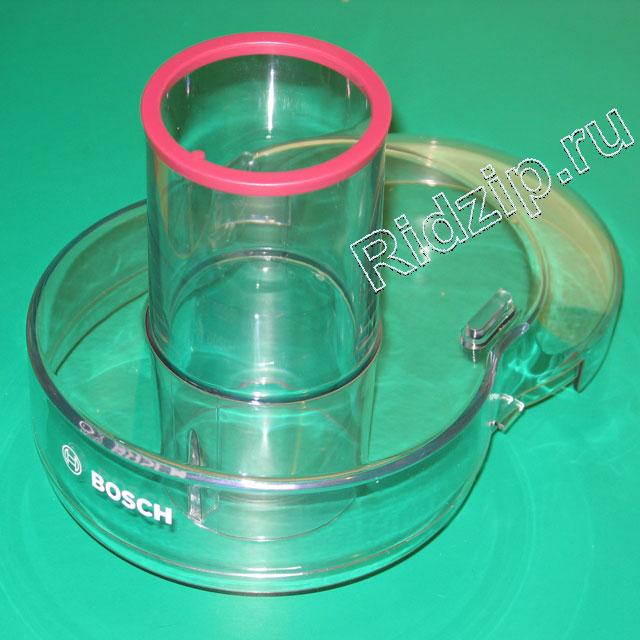 BS 701708 - Крышка (кольцо лиловое) к соковыжималкам Bosch, Siemens, Neff, Gaggenau (Бош, Сименс, Гагенау, Нефф)