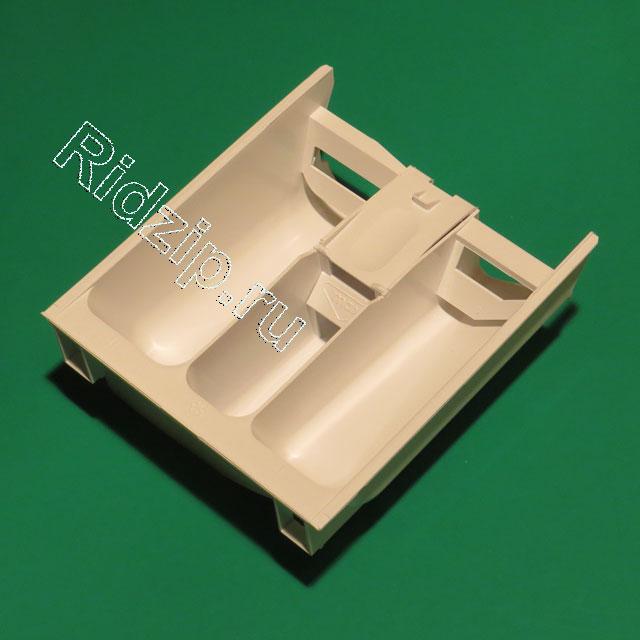 BS 703270 - Кювета для моющих средств к стиральным машинам Bosch, Siemens, Neff, Gaggenau (Бош, Сименс, Гагенау, Нефф)