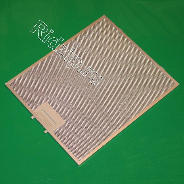 BS 703537 - Металлический жироулавливающий фильтр; 295 x 356 7 x 8 мм к вытяжкам Bosch, Siemens, Neff, Gaggenau (Бош, Сименс, Гагенау, Нефф)
