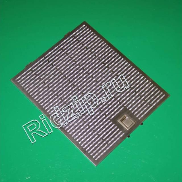 BS 703641 - Фильтр жировой алюминиевый к вытяжкам Bosch, Siemens, Neff, Gaggenau (Бош, Сименс, Гагенау, Нефф)