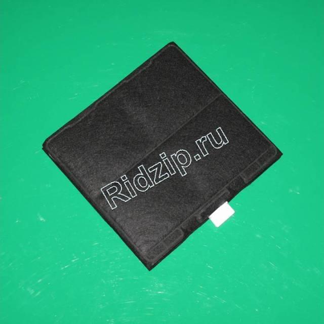 BS 705431 - Фильтр угольный к вытяжкам Bosch, Siemens, Neff, Gaggenau (Бош, Сименс, Гагенау, Нефф)