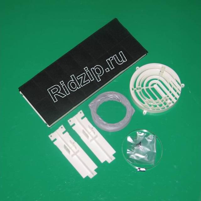 BS 706588 - Комплект с фильтром для рециркуляции к вытяжкам Bosch, Siemens, Neff, Gaggenau (Бош, Сименс, Гагенау, Нефф)