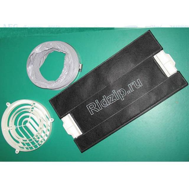 BS 706593 - Комплект для режима циркуляции воздуха LZ45500  к вытяжкам Bosch, Siemens, Neff, Gaggenau (Бош, Сименс, Гагенау, Нефф)