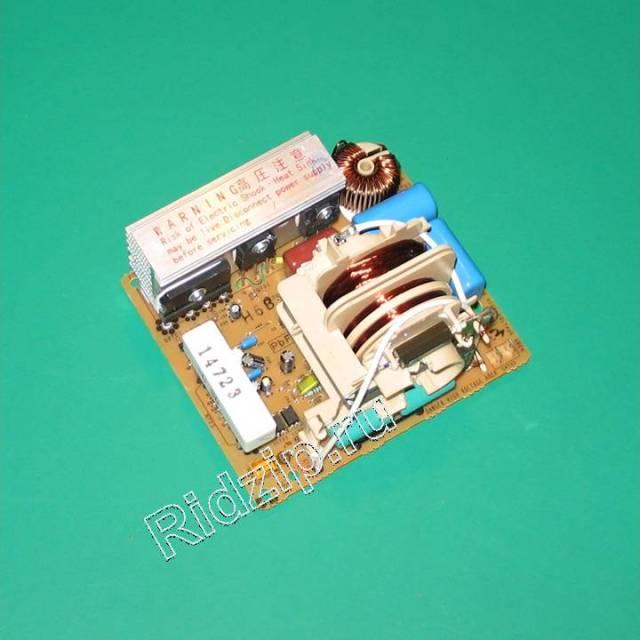 BS 708815 - Инвертор к микроволновым печам, СВЧ Bosch, Siemens, Neff, Gaggenau (Бош, Сименс, Гагенау, Нефф)