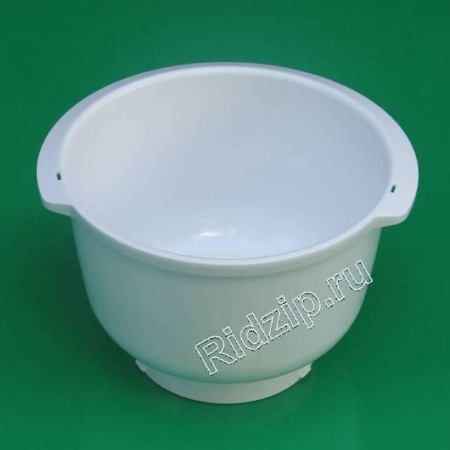 BS 709342 - Емкость для смешивания ( миска ) к кухонным комбайнам Bosch, Siemens, Neff, Gaggenau (Бош, Сименс, Гагенау, Нефф)