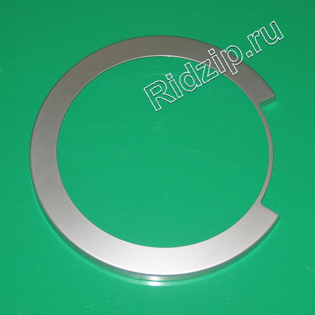 BS 741581 - Обрамление люка внешнее серебристое к стиральным машинам Bosch, Siemens, Neff, Gaggenau (Бош, Сименс, Гагенау, Нефф)