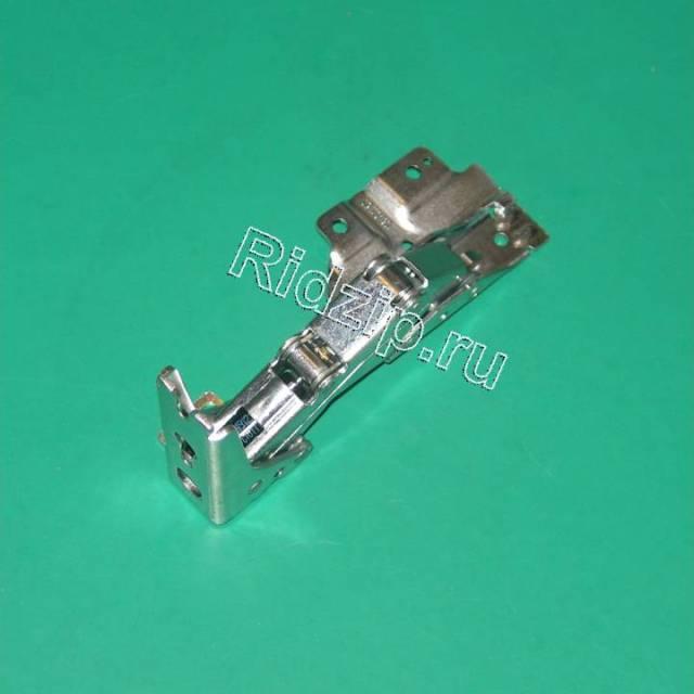 BS 750252 - Петля двери ( шарнир ) 10640.175.1 нижняя к холодильникам Bosch, Siemens, Neff, Gaggenau (Бош, Сименс, Гагенау, Нефф)