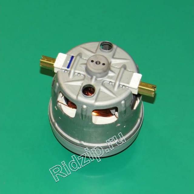BS 751050 - Мотор 1BA44186JK 1400W к пылесосам Bosch, Siemens, Neff, Gaggenau (Бош, Сименс, Гагенау, Нефф)