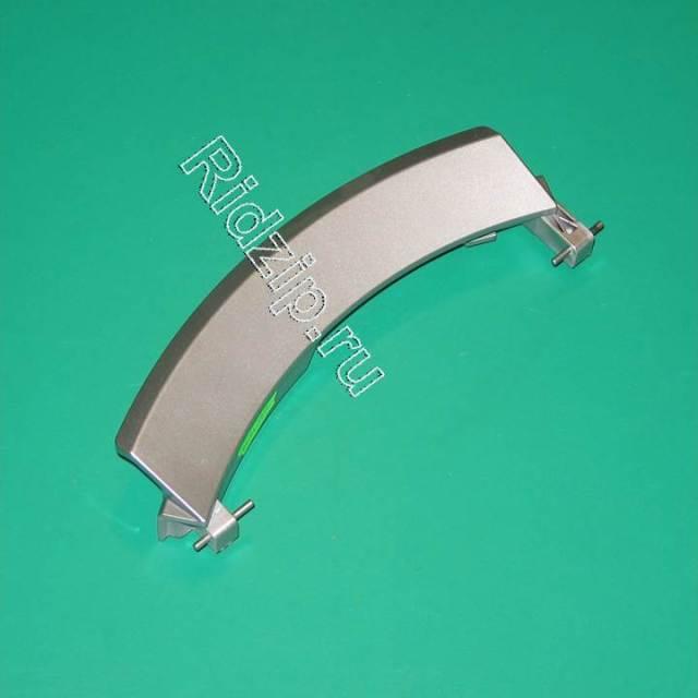 BS 751786 - BS 751786 Ручка люка (серебристая)для стиральных машин к стиральным машинам Bosch, Siemens, Neff, Gaggenau (Бош, Сименс, Гагенау, Нефф)
