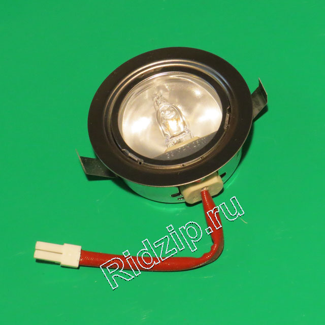 BS 751808 - Плафон с лампой 220V 25W ( замена для 653503 ) к вытяжкам Bosch, Siemens, Neff, Gaggenau (Бош, Сименс, Гагенау, Нефф)