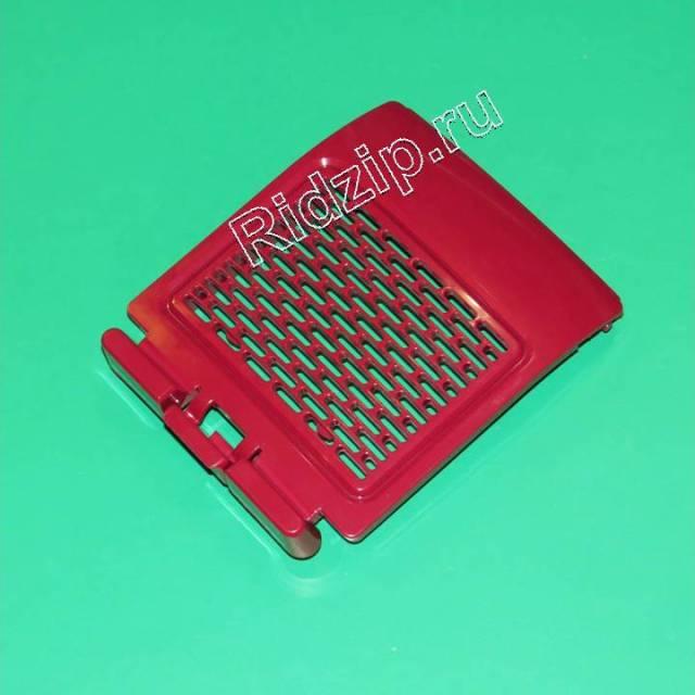 BS 752558 - Решетка фильтра к пылесосам Bosch, Siemens, Neff, Gaggenau (Бош, Сименс, Гагенау, Нефф)