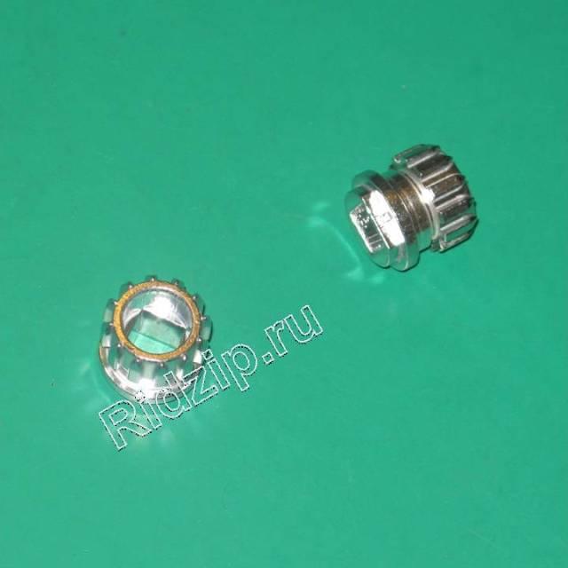 BS 753348 - Концевик шнека  серебристый к мясорубкам Bosch, Siemens, Neff, Gaggenau (Бош, Сименс, Гагенау, Нефф)