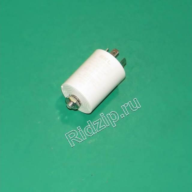 CAP200UN - Сетефой фильтр к стиральным машинам Разных фирм (Разных фирм)
