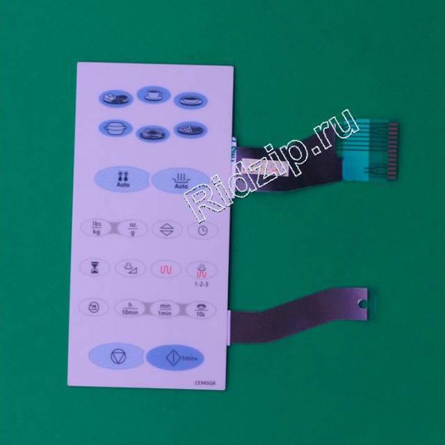 CE945GR - Панель управления сенсорная ( мембрана ) к микроволновым печам, СВЧ Samsung (Самсунг)