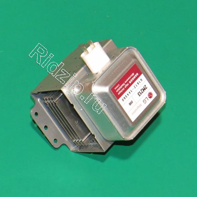 CH 2M213-09B - Магнетрон ( Китай ) к микроволновым печам, СВЧ LG (ЭлДжи)
