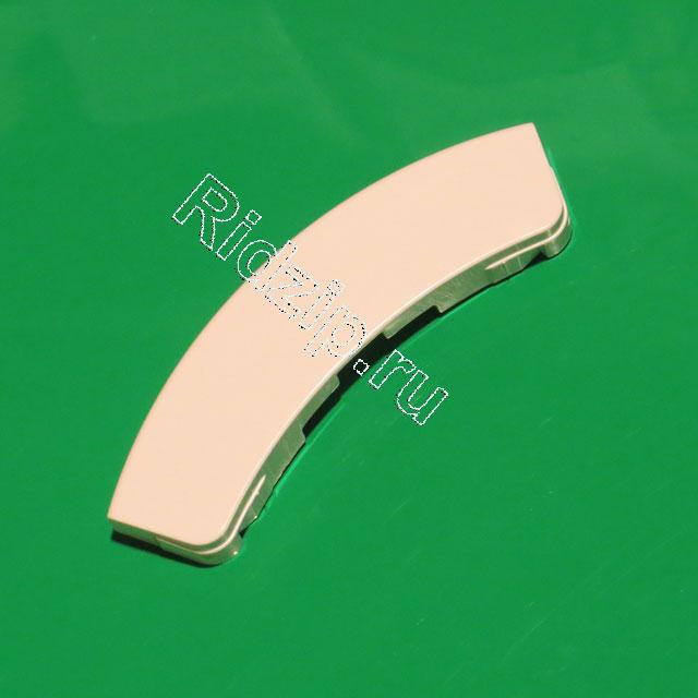 CH DC64-00561A - CH DC64-00561A Ручка люка белая ( Китай ) к стиральным машинам Samsung (Самсунг)