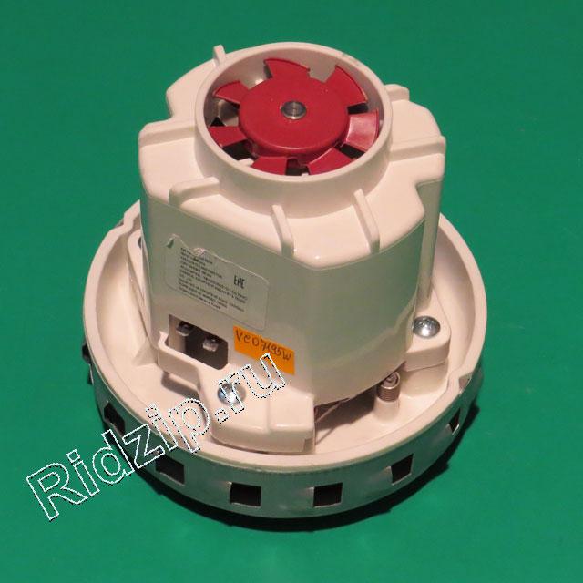 CH VC07195W - Мотор (электродвигатель) ( замена для 100368 ) к пылесосам Thomas (Томас)