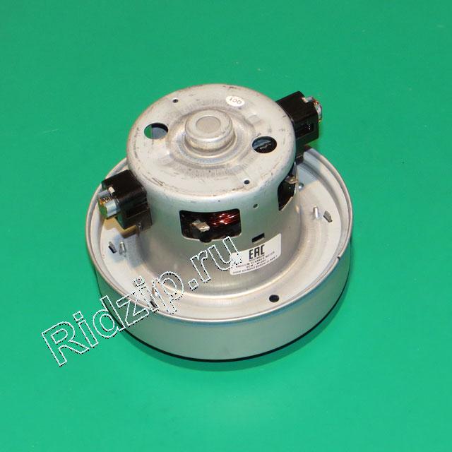 CH VC07223W - Мотор пылесоса 2000w  VCM-M10GUAA H=117мм  D=135мм к пылесосам Samsung (Самсунг)