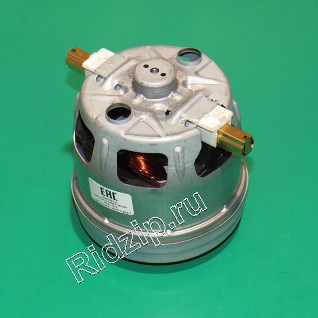 CH VC07252Uw - Мотор пылесоса Bosch VCM-B18  маленький  H=113mm  D100/95/вход45mm  зам. 1BA44186NK  к пылесосам Bosch, Siemens, Neff, Gaggenau (Бош, Сименс, Гагенау, Нефф)