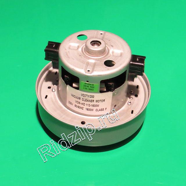 CH VC07W200 - Мотор ( электродвигатель ) 1600W H=112mm к пылесосам Samsung (Самсунг)