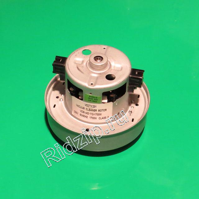 CH VC07W201 - Мотор ( электродвигатель ) 1700W H=112mm к пылесосам Samsung (Самсунг)