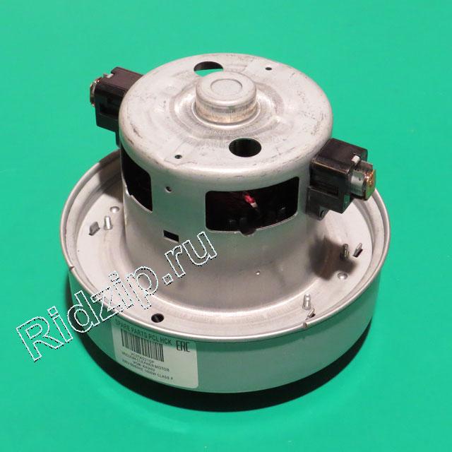 CH VC07W221GP - Мотор ( электродвигатель ) VCM-K40HU 1600W H=112mm Китай к пылесосам Samsung (Самсунг)