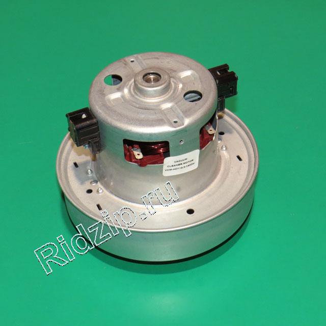 CH VCM-HD119.5 - Мотор ( электродвигатель ) к пылесосам Разных фирм (Разных фирм)