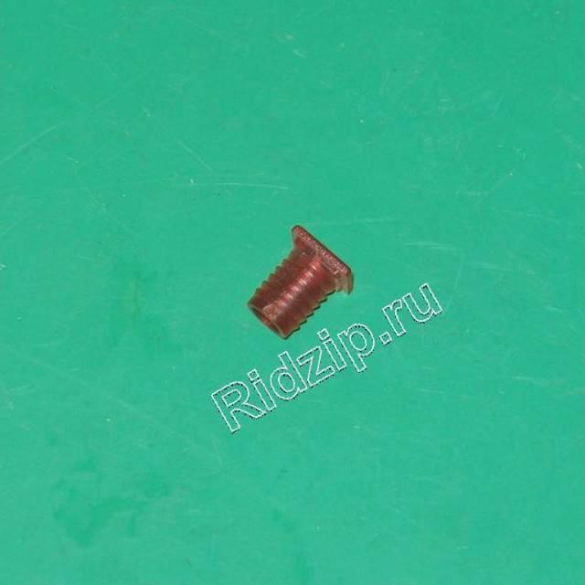 CY 41011949 - Колпачок-линза к плитам Candy, Hoover, Zerowatt (Канди)