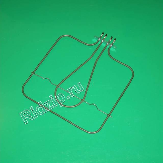 CY 41020672 - Нагревательный элемент ( ТЭН ) духовки 1050W+450W к плитам Candy, Hoover, Zerowatt (Канди)