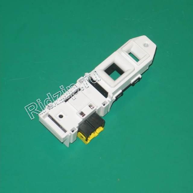 CY 41028643 - Замок ( Блокировка люка ) к стиральным машинам Candy, Hoover, Zerowatt (Канди)