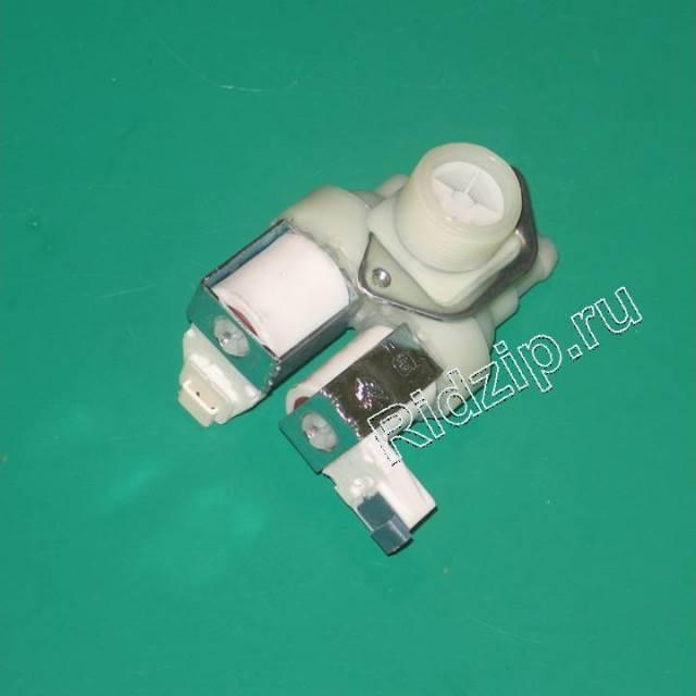 CY 41028879 - Клапан 2Wx90 к стиральным машинам Candy, Hoover, Zerowatt (Канди)