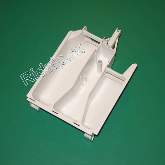 CY 41030220 - Бункер для порошка к стиральным машинам Candy, Hoover, Zerowatt (Канди)
